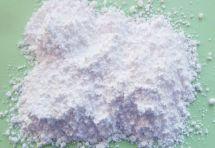 氧化銪 Europium Oxide