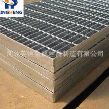 平臺熱鍍鋅鋼格柵板