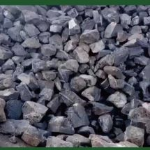 西班牙鉻礦