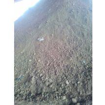 尼日利亞鈷礦石