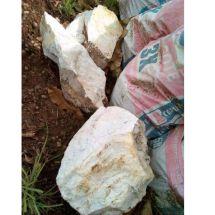 尼日利亞鋰礦石