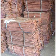 泰國電解銅