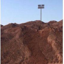 伊朗鐵礦石