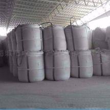 廠家現貨供應工業級高純氧化鎂65輕燒氧化鎂 重質輕燒氧化鎂 輕燒粉