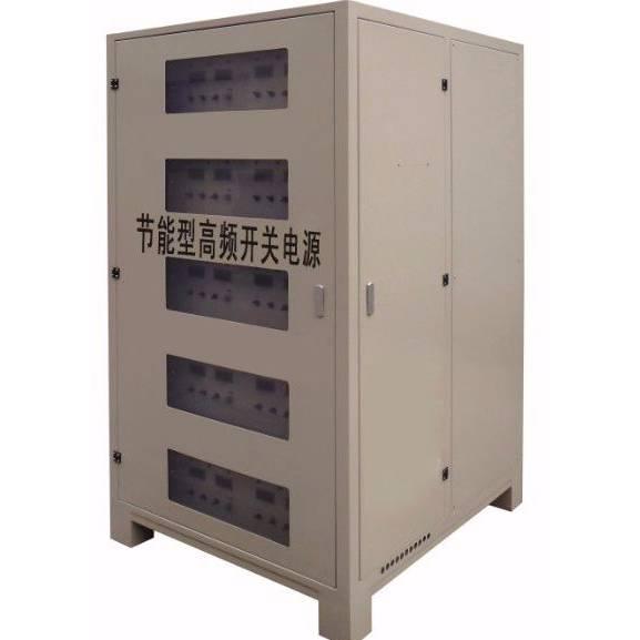 节能型高频开关电源