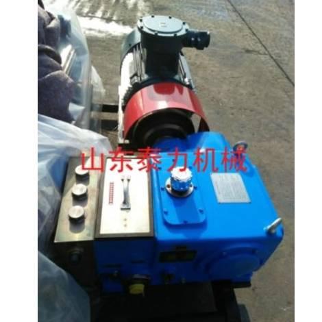 山东泰力BRW80/20乳化液泵站
