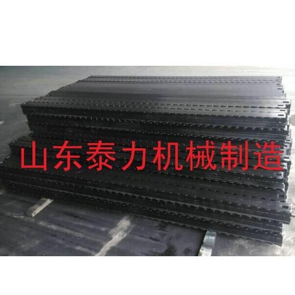 泰力DFB3000/300矿用金属长梁排梁