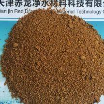 天津聚合氯化鋁廠家 PAC 絮凝劑 污水處理劑 現貨供應 量大從優