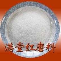 白剛玉磨頭型號價格 優質白剛玉砂生產廠家