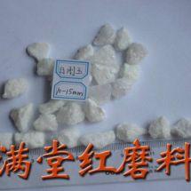砂輪白剛玉硬度 白剛玉晶型 生產廠家現貨直供
