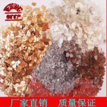 高品質云母粉