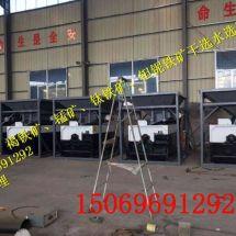 赤鐵礦磁選機最大產能每小時多少噸,赤鐵礦選礦設備,赤鐵礦干選設備,赤鐵礦干選機,赤鐵礦選礦工藝流程
