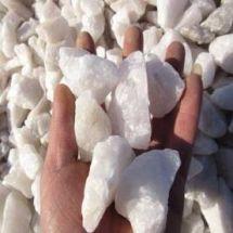 重晶石原礦石