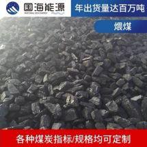 優質內蒙環保煤三八塊 民用取暖塊煤 家用煤烤煙烤茶用煤