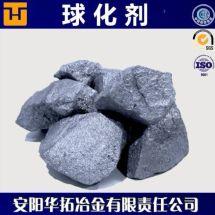 5-8 3-8 球化劑現貨出售 鑄造用優質稀土鎂合金 廠家專業生產