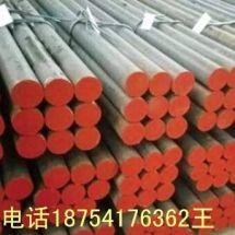棒磨機專用熱處理耐磨鋼棒