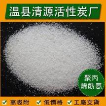 清源800-2200萬陰離子聚丙烯酰胺PAM凈水絮凝劑