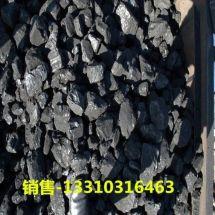 內蒙古鄂爾多斯煤炭銷售