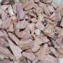 鋰礦 鋰精礦