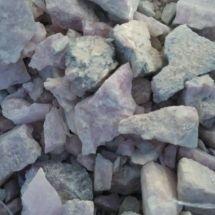 鋰輝石,鋰輝石礦,鋰精礦,磷鋰鋁石,鋰輝石價格,澳洲鋰精礦,非洲鋰輝石,非洲鋰精礦