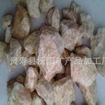 油田鉆井級重晶石粉