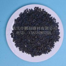 海綿鐵 鍋爐除氧用海綿鐵濾料 海綿鐵廠家價格