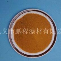 鵬程聚合氯化鋁絮凝劑 污水處理藥劑 聚合氯化鋁廠家價格